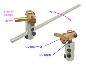 吊り具用回転具